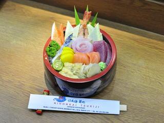 Nihonkai Tsukiji