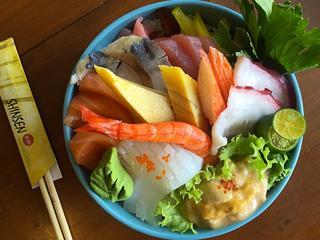 Shinsen Sushi Bar and Restaurant
